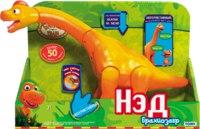 Поезд динозавров интерактивная игрушка брахиозавр нэд, VITA PRODUCTION LIMITED