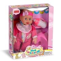 """Кукла """"мой малыш"""", Zhorya"""
