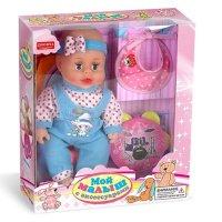 "Кукла ""мой малыш"", арт. zyb-b1327-2, Zhorya"