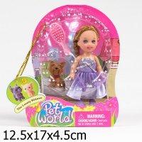 Кукла с собакой, с аксессуарами, Shantou Gepai