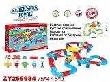 """Игровой набор """"маленький город. поезд"""", на батарейках, свет, звук, 84 детали, Zhorya"""