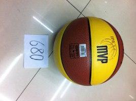 Мяч баскетбольный pu c иглой, 680, Китай