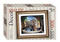 "Пластиковый пазл ""венеция"", 500 элементов, + рамка, Step Puzzle (Степ Пазл)"