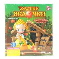 """Настольная игра 3d """"золотые яблочки"""", Step Puzzle (Степ Пазл)"""
