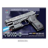 Пистолет пневматический с лазерным прицелом, с фонарем, с пульками, b35501591, Shantou Gepai