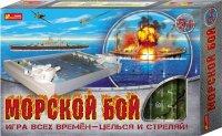 """Настольная игра """"морской бой"""", Ранок"""