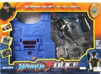 """Игровой набор """"полиция"""" (с синим бронежилетом), Shantou Gepai"""