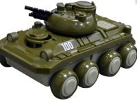 "Танк ""боевая машина пехоты"", Форма"