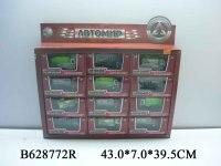 """Машинка металлическая """"автомир. грузовик"""", 12 штук, Solmar Pte Ltd"""