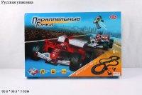 """Автотрек генераторный """"параллельные гонки"""", трасса 360 см, Play Smart (Joy Toy)"""
