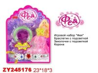 """Игровой набор """"фея"""" (браслет и заколка с подсветкой, корона), Zhorya"""