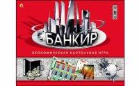 """Настольная экономическая игра """"банкир tm carpe diem"""", Проф-Пресс"""