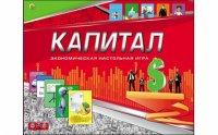 """Настольная экономическая игра """"капитал. tm carpe diem"""", Проф-Пресс"""