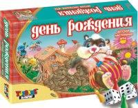 """Настольная игра """"день рождения"""", арт. 00061, Белфарпост"""