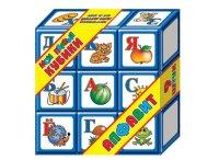 Кубики алфавит, 9 штук, Десятое королевство