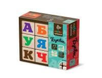 """Деревянные кубики """"буквы"""", 9 штук, Десятое королевство"""