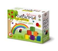 """Деревянные кубики """"учим цвета"""", 12 штук, Десятое королевство"""
