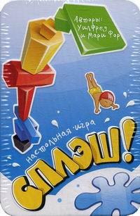 """Настольная игра """"сплэш"""" splash, Стиль Жизни"""