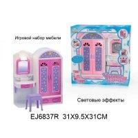 Игровой набор мебели, арт. ej6837r, Shantou Gepai