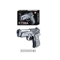 Пистолет пневматический с пульками, арт. b35500340, Shantou Gepai