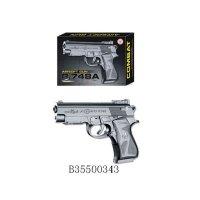 Пистолет пневматический с пульками, арт. b35500343, Shantou Gepai