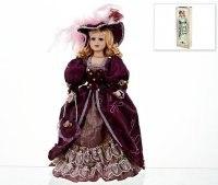"Кукла декоративная, фарфоровая ""арина"" 13x7,5x36,5 см, ArtHouse"