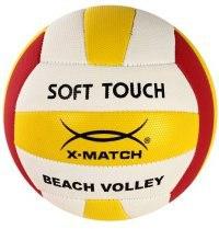 """Мяч волейбольный """""""", арт. 56367, X-Match"""