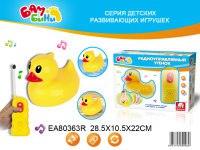 """Радиоуправляемая игрушка для ванной """"утенок"""", S+S Toys"""