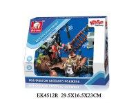 """Игровой набор """"пиратский корабль"""", S+S Toys"""