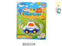 """Машинка """"mini car"""", S+S Toys"""