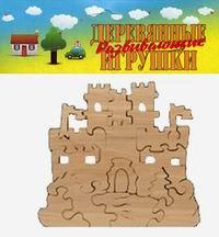 """Пазл-раскраска """"замок с башнями"""", деревянный конструктор, Анданте"""