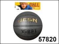 """Мяч баскетбольный """"премиум"""", Китай"""