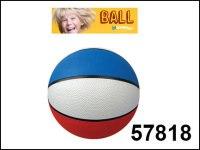 """Мяч баскетбольный """"федерация"""", Китай"""