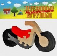 Мотоцикл. деревянный пазл-конструктор, Анданте