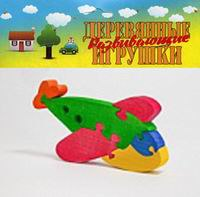 Самолетик. деревянный пазл-конструктор, 6 элементов, Анданте