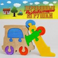 Трактор. деревянный пазл-конструктор, 9 элементов, Анданте