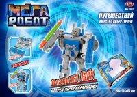 """Мега робот-трансформер """"play smart"""", 29,5х23,5х8 см, Solmar Pte Ltd"""