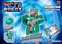 """Мега робот-трансформер """"play smart"""" на батарейках, 29,5х23,5х8 см, Solmar Pte Ltd"""