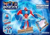 """Мега робот-трансформер """"рыцарь света"""" на батарейках, свет, 29,5х23,5х8 см, Solmar Pte Ltd"""