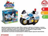 Мотоцикл, арт. zy344629, Zhorya