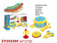 """Игровой набор """"музыкальные инструменты"""", арт. zy252200, Zhorya"""
