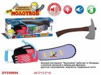 """Игровой набор """"инструменты"""", арт. zy335694, Shantou Gepai"""