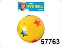 "Мяч ""звездочки"", 15 см, Китай"