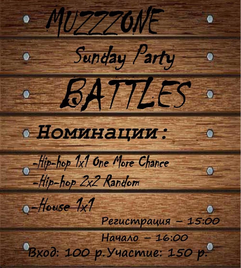 Афиша Владивосток MUZZZONE Sunday party BATTLE