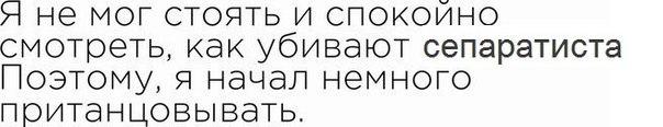 """Досье на Юрия Терещенко - председателя Государственной службы экспортного контроля Украины и бывшего гендиректора """"Укроборонпрома"""" - Цензор.НЕТ 3556"""