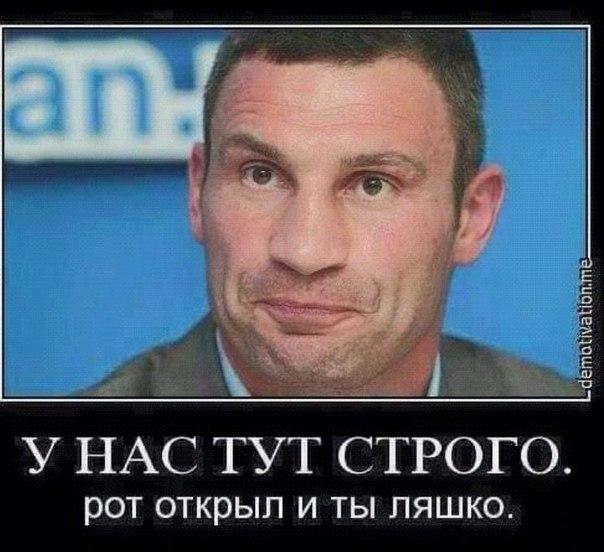 """""""Евровидение"""" в следующем году может пройти на НСК """"Олимпийский"""", - Кличко - Цензор.НЕТ 4784"""
