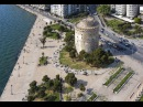 Visit Greece Invisible Thessaloniki