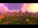 Откровение (Warcraft Wisdom)
