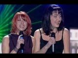 Алёна Апина и Лолита, Песня года -