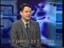 Лечение астмы, бронхита, аллергии по методу Бутейко. Гл.врач Клиники Бутейко-buteykomoscow